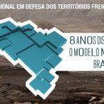 O COMITÊ COMPLETA 8 ANOS DISCUTINDO O MODELO MINERAL BRASILEIRO